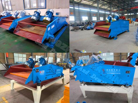 TS dewatering screen