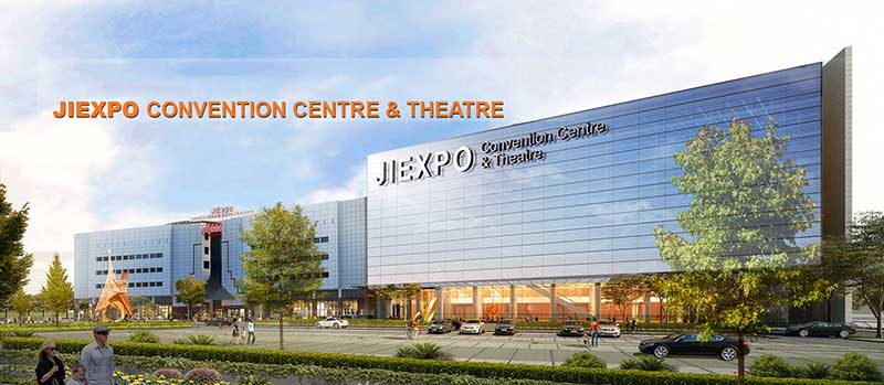 JIExpo-Convention4