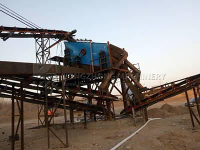 vibratory screen in Philippines