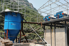 Deep cone thickener working process