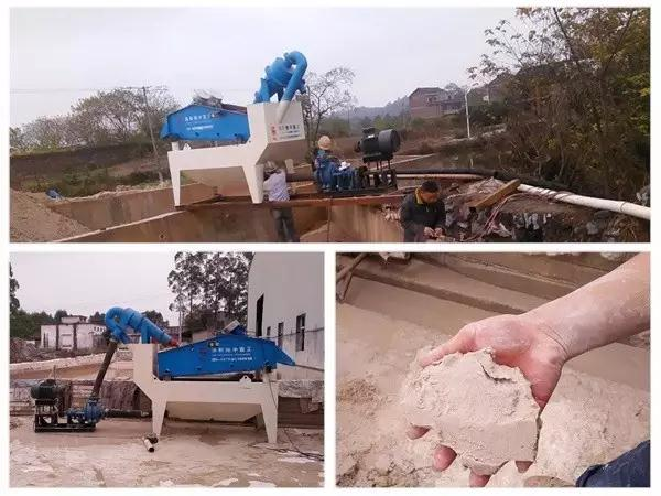 LZ300The fine sand recycling machine