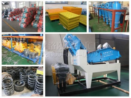 Advantages of professional rubber spring for fine sand recovery system