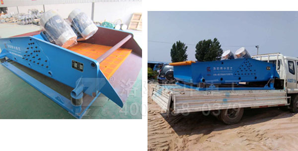 Dewatering screen has many types. One of that is linear dewatering screen.