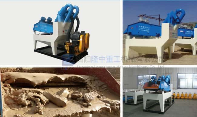 The screen of sand recycling machine