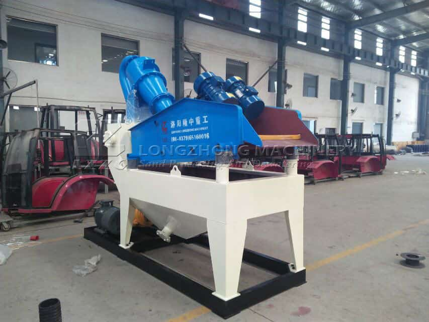 silica sand recycling machine