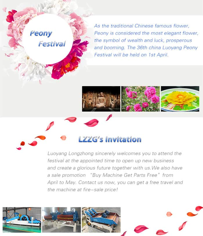 The-36th-Chinese-Luoyang-Peony-Culture-Festival