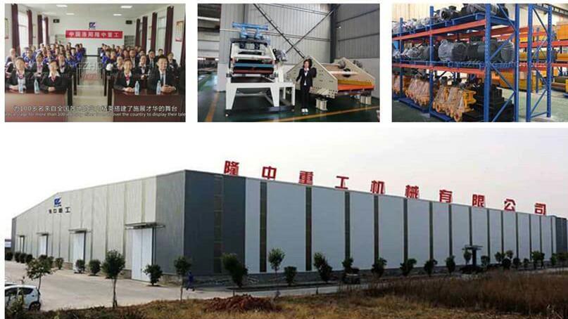 Luoyang _Longzhong_ Heavey _machinery