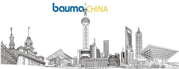bauma China 2018