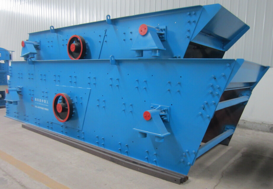 vibrating screen3
