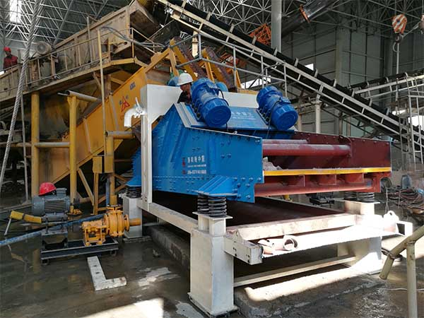 Vibrating dewatering screen supplier