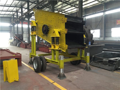 mobile vibrating screen