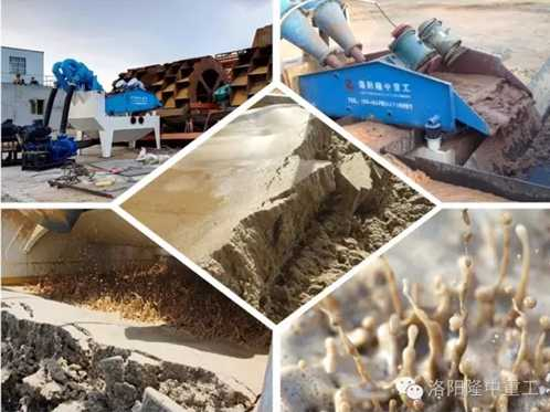 sand-recycling-equipment