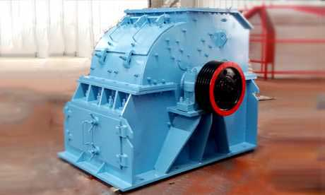 environmental protection crusher