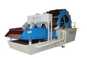 sand washing and recycling machine