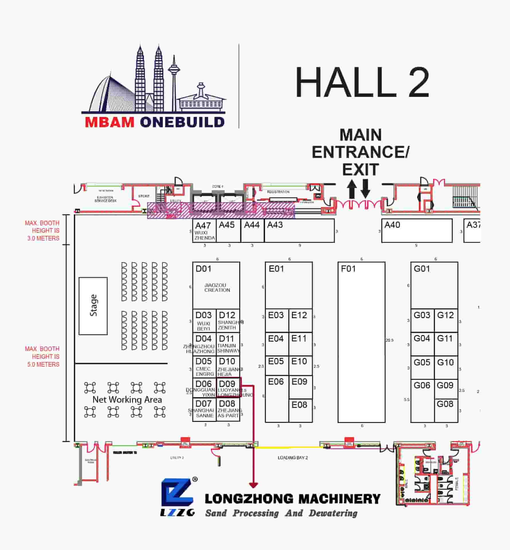 Aseanmach (Asean Heavy Machinery & Equipment Exhibition) 2017 in Malaysia