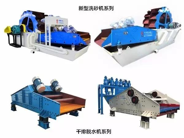 sand washig machine of luoyang longhzong