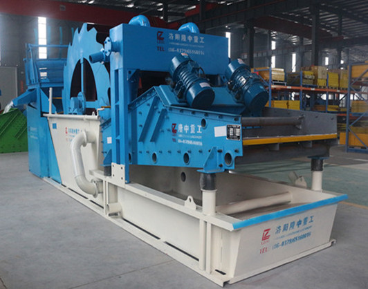 quotation_of_sieving_sand_washing_machine