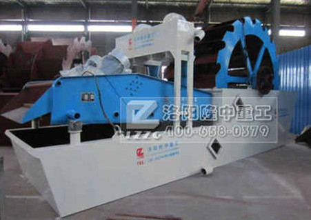 new_type_sand_washing_machine