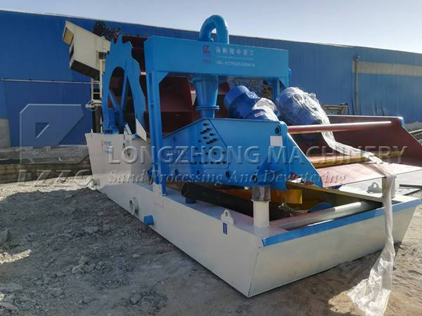 Application of fine sand washing machine (1)