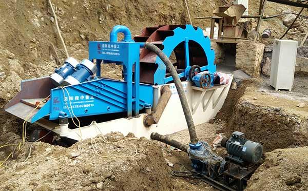 select-sand-washing-machine