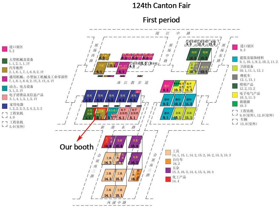 124th Canton Fair