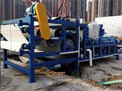 LZZG Belt Filter Press for Water Plant Sludge