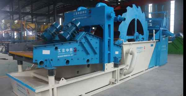 small sand washer