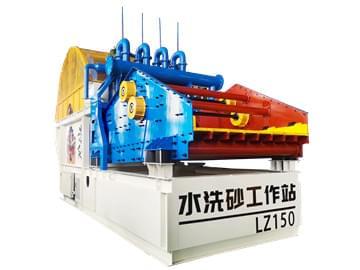 LZ150-sand-washing-workstation